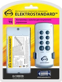 Y6, 6-канальный контроллер для дистанционного управления освещением