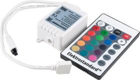 LSC 001 220V 2.5A 500W IP20, Контроллер для ленты 220V RGB с ПДУ