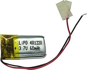 LP401220-PCM, Аккумулятор литий-полимерный (Li-Pol) 60мАч 3.7В, с защитой, PoliCell