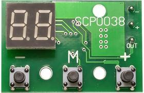 Фото 1/3 SCP0038, Программируемый ШИМ-контроллер
