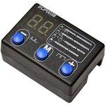 SCP0038-BOX, Программируемый ШИМ-контроллер, в корпусе