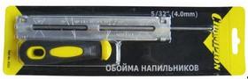 Deluxe pro 4.0 1.3мм, Обойма напильников