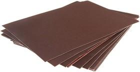 Набор листов 170х240 4Н(Р320) (10шт.) (тканевая основа) ГОСТ 2И70-3-92