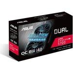 Фото 2/9 Видеокарта Asus PCI-E 4.0 DUAL-RX5700-O8G-EVO AMD Radeon RX 5700 8192Mb 256bit GDDR6 1515/14000/ HDMIx1/DPx3/HDCP Ret