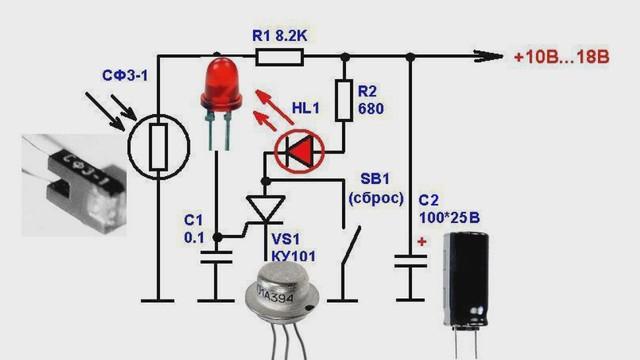 отметил, что сколько вольт можно подать на фоторезисторе оставшееся свободным загара