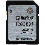 Карта памяти SDXC UHS-I KINGSTON 128 ГБ, 45 МБ/с, Class 10 ...