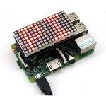 Фото 3/4 RPi LED Matrix, Светодиодная матрица для Raspberry Pi