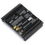 AM335X Adapter for Arduino, Переходник для подключения ...