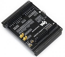 Фото 1/4 AM335X Adapter for Arduino, Переходник для подключения Arduino шилдов к мики компьютеру MarsBoard AM335X