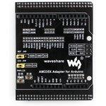 Фото 3/4 AM335X Adapter for Arduino, Переходник для подключения Arduino шилдов к мики компьютеру MarsBoard AM335X