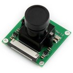 RPi Camera (B), Камера для Raspberry Pi Model B+/2/3, регулируемый фокус, угол обзора 72 гр