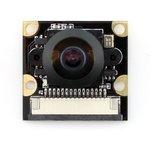 """Фото 3/5 RPi Camera (H), Камера для Raspberry Pi Model B+ / Pi 2,регулируемый фокус, объектив""""рыбий глаз"""",160гр, ИК-подсветка"""
