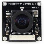 "Фото 5/5 RPi Camera (I), Камера для Raspberry Pi Model B+/2/3, регулируемый фокус, объектив ""рыбий глаз"", угол обзора 170"