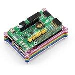 Фото 2/6 Rainbow Case B for RPi, Корпус для одноплатного компьютера Raspberry Pi Model B+ / Pi 2 / Pi 3