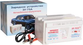 75А, Зарядное устройство