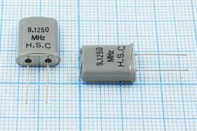 Фото 1/4 кварцевый резонатор 9.125МГц в корпусе HC49U, нагрузка 20пФ, 9125 \HC49U\20\\\\1Г +SL (9.1250 MHz H.S.C)