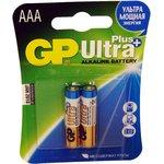 Фото 3/3 24AUP(A286/LR03/AAA)2, Элемент питания алкалиновый Ultra Plus (2шт),1.5В