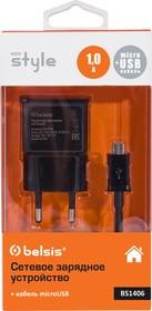 BS1406, Сетевое зарядное устройство 1 USB, 1 A, дата-кабель microUSB, черный