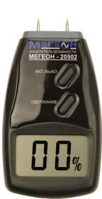 МЕГЕОН 20502, Измеритель влажности твердых материалов ( Влагомер )