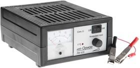 Зарядное устройство ВЫМПЕЛ PW415 20А 12/24В