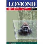 Фотобумага LOMOND 0708411, для струйной печати, A4, 10 листов