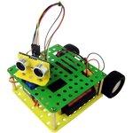 Робот - Сармат Амага, Конструктор для сборки мобильного робота на основе Arduino Nano