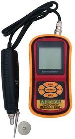 Измеритель вибрации (виброметр) 09631