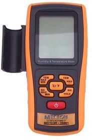 МЕГЕОН 20061, Термогигрометр