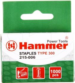 Гвозди 14мм, 1.2 мм, т-образ. (тип300), Скобы для степлера