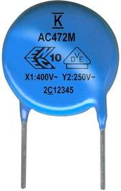ERP610W472MEF0, Керамический подавляющий конденсатор, 4700 пФ, серия ERP610, ± 20%, X1 / Y1, 760 В, 500 В