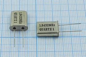 кварцевый резонатор 1.8432МГц в корпусе HC49U, нагрузка 13пФ, 1843,2 \HC49U\13\\\\1Г (QUARTZ1)