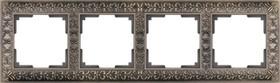 WL07-Frame-04/Рамка на 4 поста (бронза)
