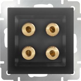 WL07-AUDIOx4 / Аккустическая розетка (серо-коричневый)