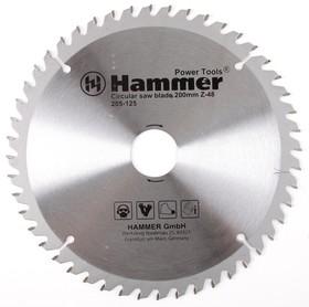 Диск пильный Hammer Flex 205-125 CSB WD 200мм*48*30/20/16мм по дереву