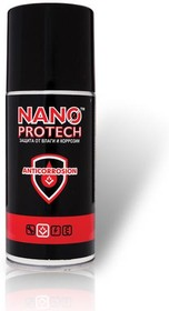 OSO0024, Смазка Anticorrosion, 210мл