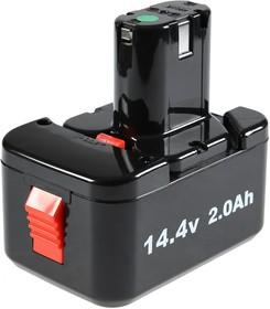 Ab144 14.4В 2.0Ач, Аккумулятор