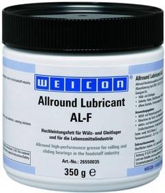 AL-F 350 (350г) Всесторонняя высокоэффективная смазка для вращающихся и скользящих поверхностей, в пищевой промышленности. t°от -30С до +120