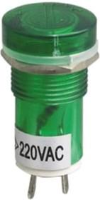 N-PL1604-G, Лампа неоновая с держателем зеленая 220VAC