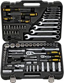 Набор инструментов BERGER BG095-1214 95 предметов