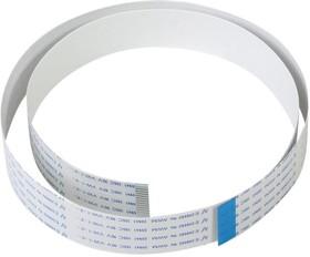 83-17611, CSi / DSi Extension Cable - 50 CM