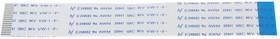 83-17613, CSi / DSi Extension Cable - 10 CM