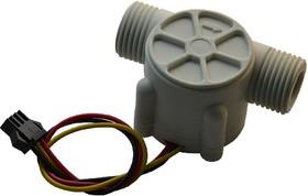 SNS-FLOW201, Датчик расхода воды для Arduino проектов