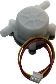 SNS-FLOW401, Датчик расхода воды для Arduino проектов