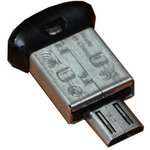Фото 5/5 MICRO-USB-OTG-ADAPTER, Переходник c USB-A на microUSB