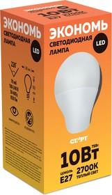 ECO-LED-GLS-E27-10W30, Лампа светодиодная 10Вт,220В