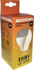 ECO-LED-GLS-E27-15W30, Лампа светодиодная 15Вт,220В