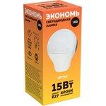 ECO-LED-GLS- E27-15W42(40), Лампа светодиодная 15Вт,220В