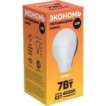 ECO-LED-GLS-E27-7W42(40), Лампа светодиодная 7Вт,220В