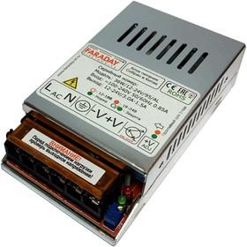 36W/12-24V/95AL, Блок питания с регулируемым напряжением, 12-24В,3.0-1.5А,36Вт