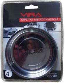 Тарелка магнитная Vira 396002 4''